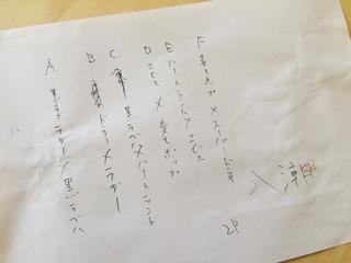 yashio.JPG