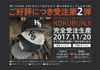 スクリーンショット 2017-10-30 17.51.30.png